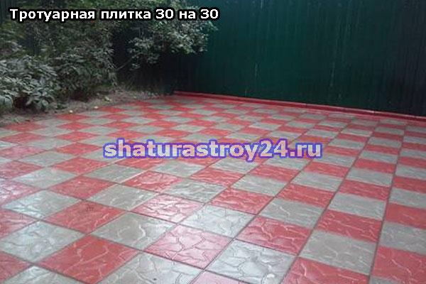 Пример укладки плитки 30 на 30 во дворе