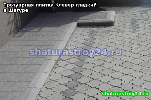 Тротуарная плитка Клевер гладкий: фото примеры укладки