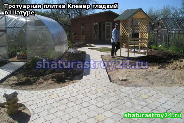 Пример укладки гладкого Клевера на даче (Шатурский район)