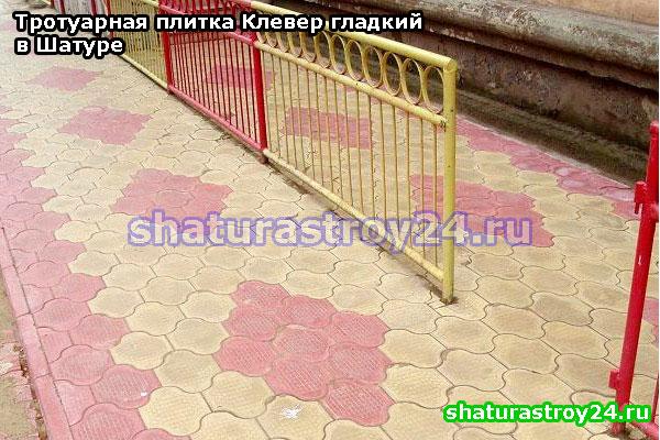 Клевер гладки в городской среде: укладка тротуара в городе Шатура