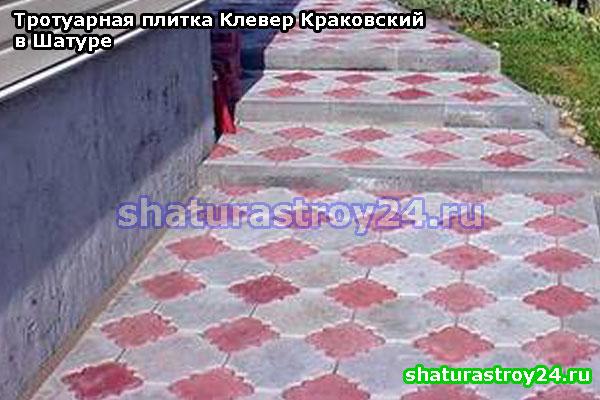 Ещё один пример мощения отмостки тротуарной плиткой Клевер Краковский