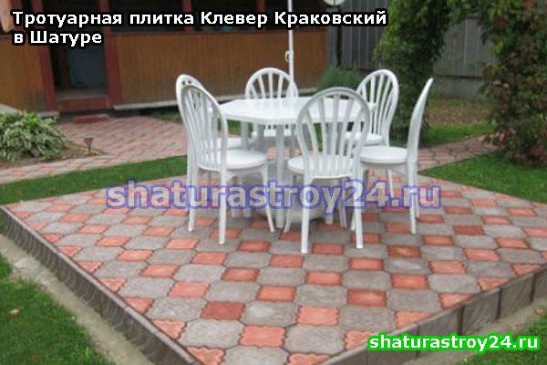 Пример укладки Краковского клевера в зоне отдыха на даче