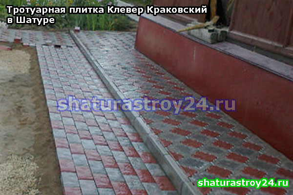 Пример укладки Гжелки на отмостке вокруг дома в Шатуре