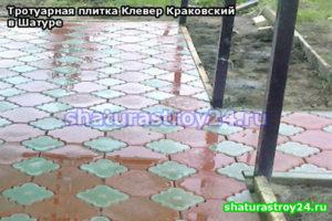Пример укладки двухцветной плитки Гжелка в Шатуре