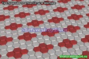 Посмотрите пример укладки плитки Соты красного и светло серого цветов