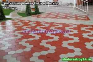 Укладка тротуарной плитки Соты на даче в Шатурском районе (светло-серая и красная)