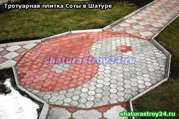 Пример укладки тротуарной плитки Соты на даче в Шатурском районе (светло-серая и красная)
