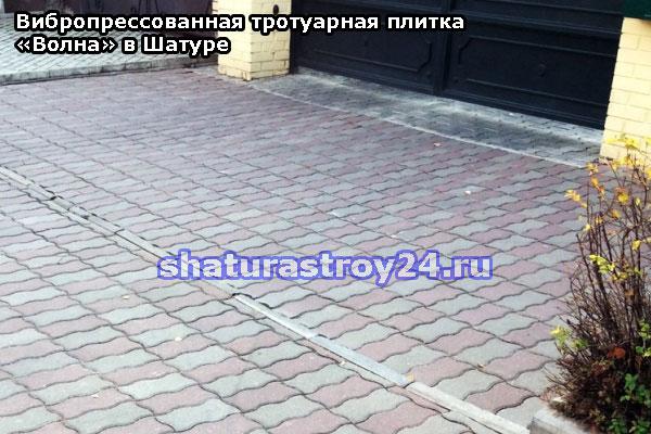 Примеру укладка плитки (серый и красный) в селе Авсюнино (Шатурский район Московская область)