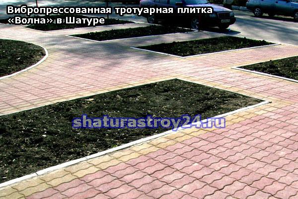 Примеру укладка плитки Волна двух цветов (жёлтый и красный) в селе Якушевичи (Шатурский район Московская область)