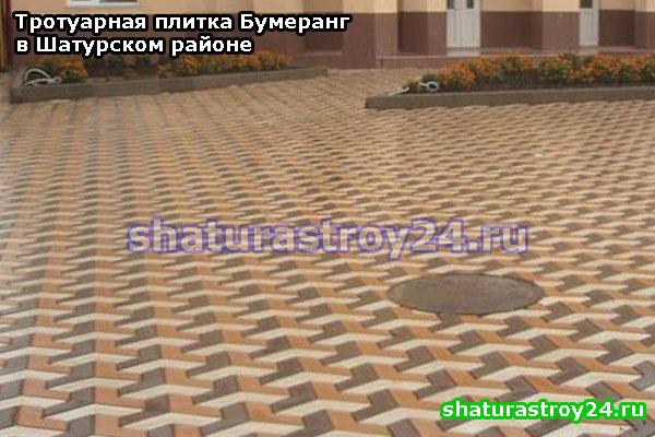 Пример укладки тротуарной плитки Бумеранг в городских условиях