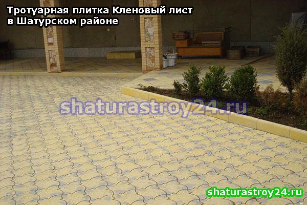 Тротуарная плитка Кленовый лист: фото примеры укладки