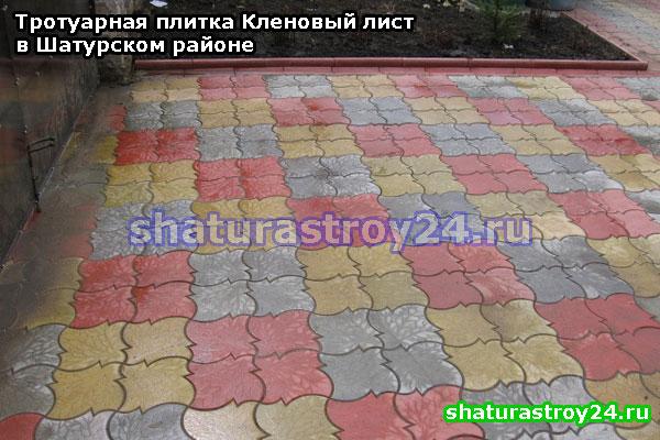 Укладка разноцветной тротуарной плитки Кленовый лист