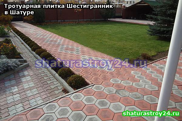 Укладка тротуарной плитки Шестигранник от производителя в Шатурском районе Московской области