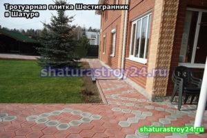 Тротуарная плитка Шестигранник в Шатурском районе