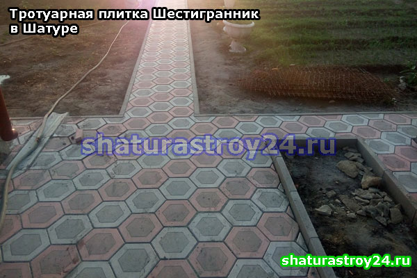 Укладка тротуарной плитки Шестигранник на даче в Шатурском районе (село Власово)