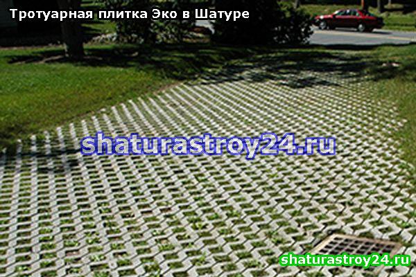 Тротуарная плитка Эко в Шатуре: примеры укладки