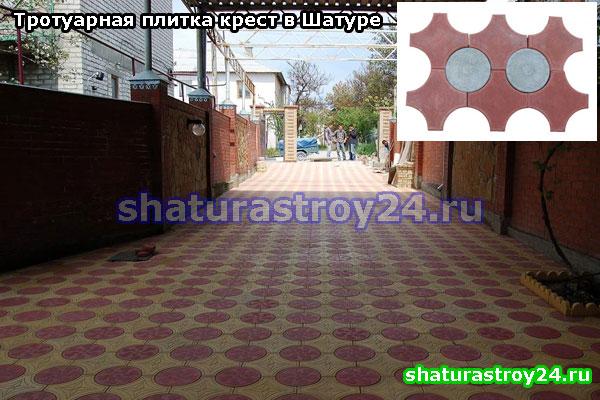 Тротуарная плитка крест в Шатуре (Шатурский район, Московская область)