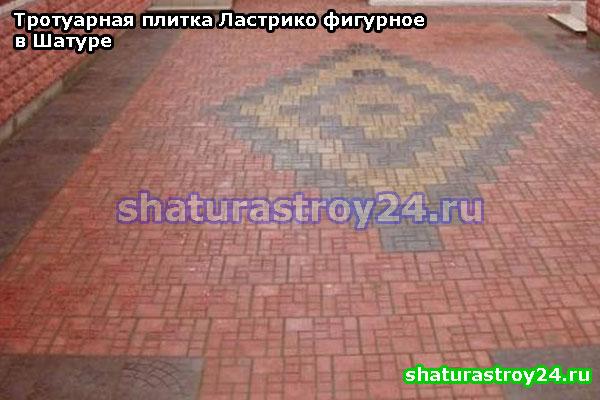 Тротуарная плитка Ластрико фигурное: фото-примеры укладки
