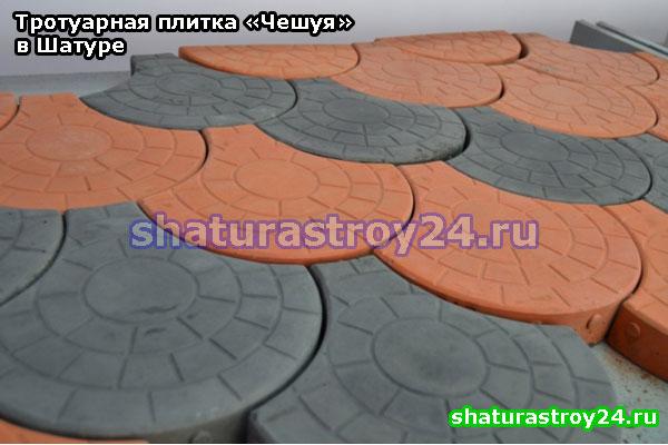 """Плитка Чешуя от производителя в Шатуре, укладка тротуарной плитки Чешуя """"под ключ"""""""