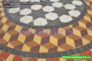Тротуарная плитка Ромбик в Шатурском районе Московской области