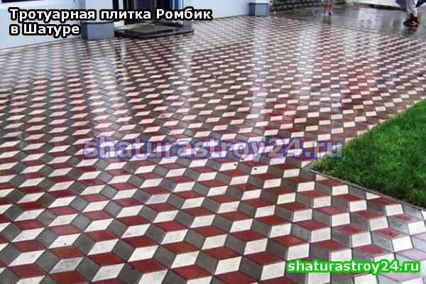 Укладка тротуарной плитки Ромбик с 3D эффектом