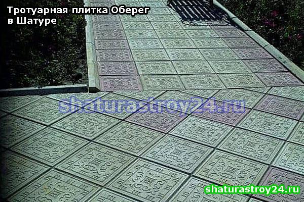 Тротуарная плитка Оберег: фото примеры