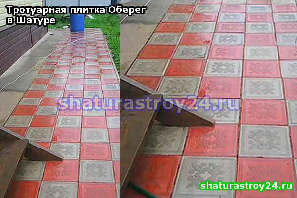 Производство, доставка и укладка тротуарной плитки Оберег в Шатурском районе.