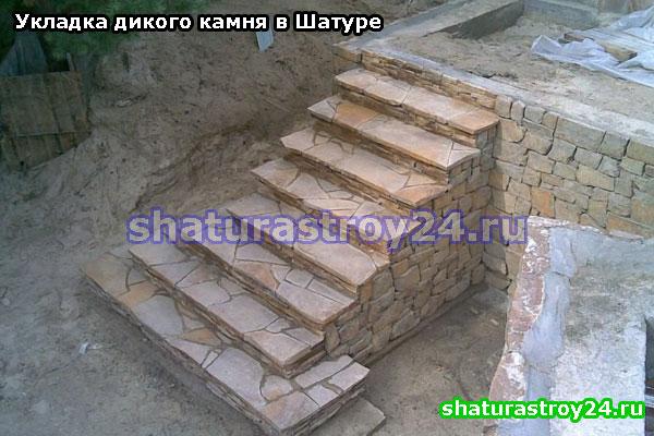 Укладка дикого камня в Шатуском районе Московской области