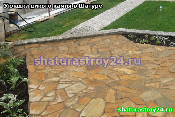 Примеры укладки дикого камня в Шатуре