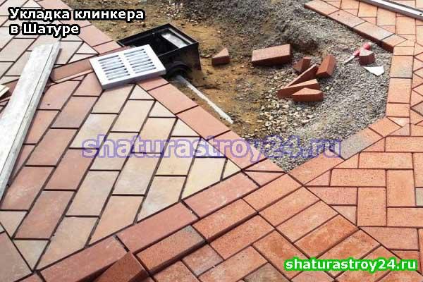 Укладка клинкерной плитки в Шатурском районе Московской области
