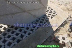 Укладки тротуарной плитки Эко у стелли Шатуры