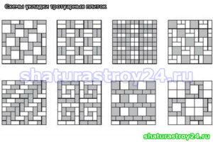 Схемы укладки с применением плитки Квадрат