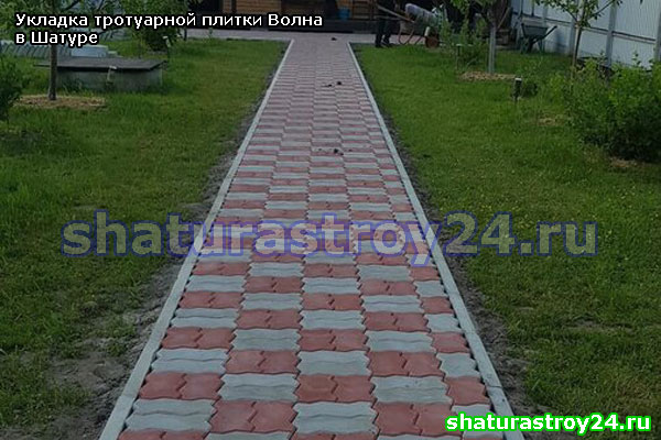 Укладка тротуарной плитки Волна