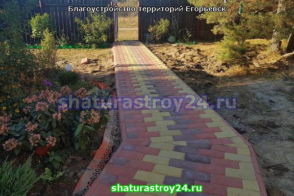 Благоустройство территорий в Егорьевском городском округе: дорожно-строительные работы, укладка тротуарной плитки, асфальтирование и ремонт дорог, облагораживание тротуаров, озеленение территорий