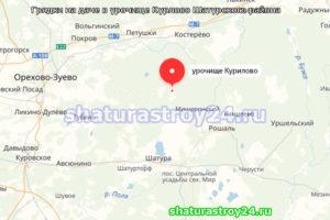 Грядки на даче в урочищеКурлово Шатурского района