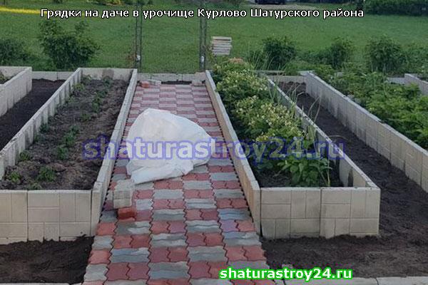 Грядки на даче в Шатурском районе (урочищеКурлово)