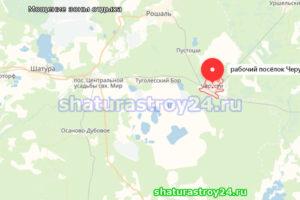 Посёлок Черусти Шатурского района Московской области