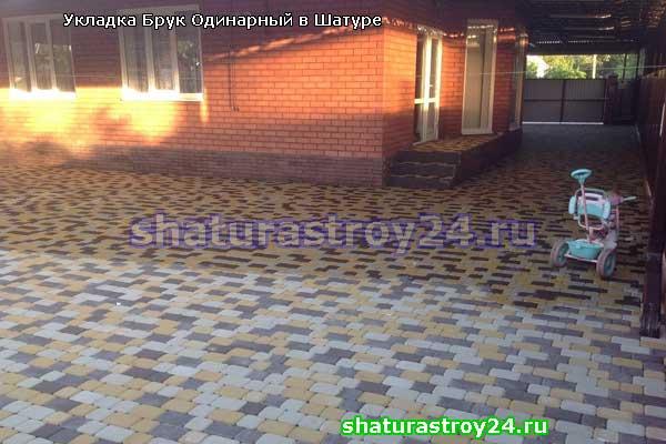 Пример укладки тротуарной плитки Брук Одинарный или Римский Брук на даче в селеКривандино Шатурского района