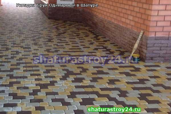 Пример укладки тротуарной плитки Брук Одинарный или Римский Брук