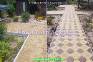 Производство и укладка тротуарной плитки Клевер Краковский в Егорьевском городского округе