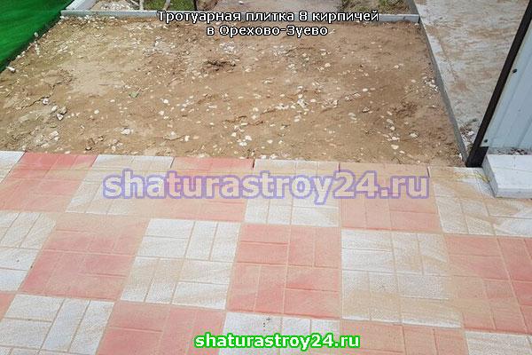 Производство и укладка тротуарной плитки вОрехово-Зуево