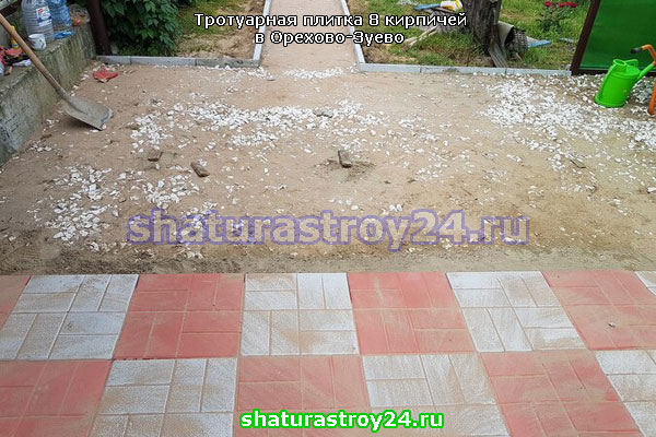 Благоустройство придомовой территории и дачного участка вОрехово-Зуево