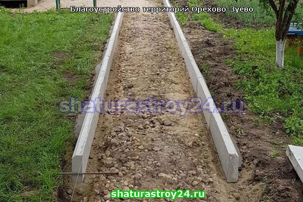 Установка бордюров перед началом укладки тротуарной плитки Английский Булыжник