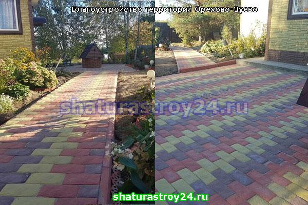 Примеры наших работ по благоустройству вОрехово-Зуевском районе