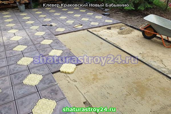 Тротуарная плитка Клевер Краковский Новый: производство и укладка в деревнеБабынино Шатурского района
