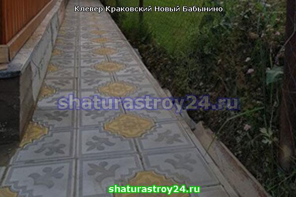 Укладка Клевер Краковский Новый в деревне Бабынино