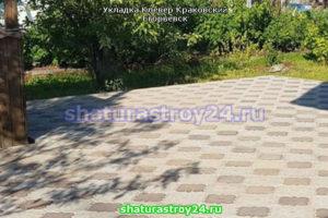Производство и укладка тротуарной плитки в деревнеГолубевая Егорьевского района