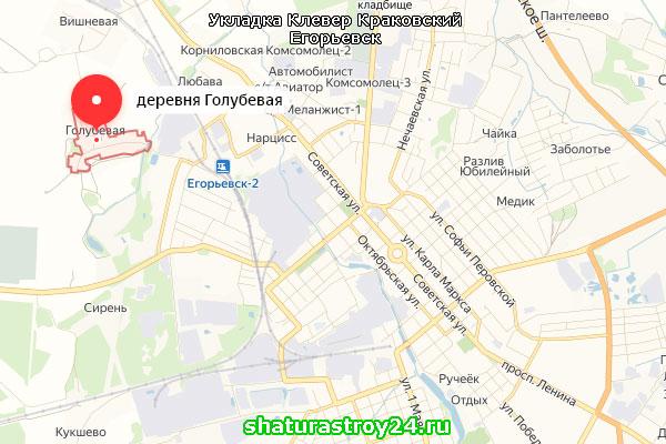 Тротуарная плитка Клевер Краковский: производство и укладка в деревнеГолубевая Егорьевского городского округа