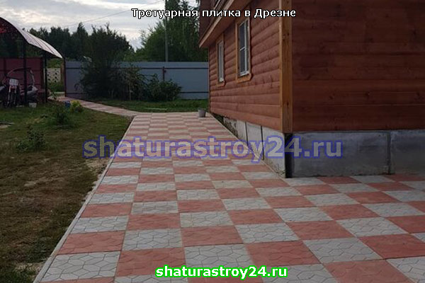 Пример укладки тротуарной плитки в Дрезне