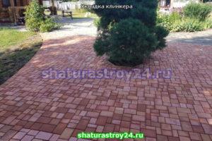 Пример укладки клинкера в Егорьевске